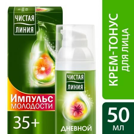 ЧИСТАЯ ЛИНИЯ Крем-тонус для лица дневной Импульс молодости 50мл