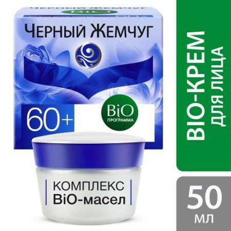 ЧЕРНЫЙ ЖЕМЧУГ Крем для лица BIO-программа 60 50мл косметика для мамы черный жемчуг крем для век омолаживающий уход bio программа 20 мл