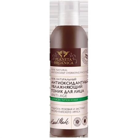 PLANETA ORGANICA Тоник для лица антиоксидантный увлажняющий 200мл