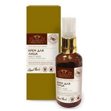 PLANETA ORGANICA Крем для лица для всех видов кожи Аnti-age 50мл скраб крем для лица для сухой и чувствительной кожи planeta organica