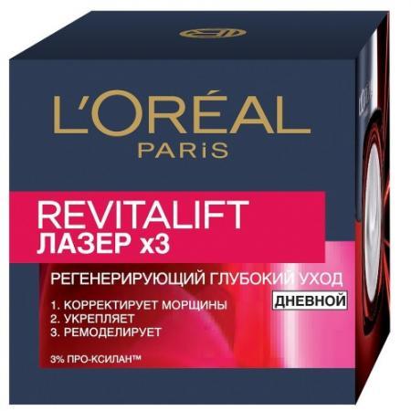 Крем для лица LOreal Paris Revitalift Лазер 3 50 мл дневной для эпиляции лазер оборудование