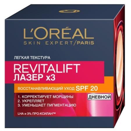 Крем лица LOreal Paris Revitalift 3 50 мл дневной A9247100