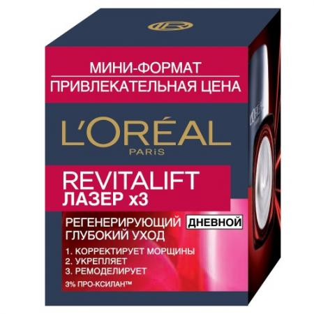 LOREAL DERMO-EXPERTISE REVITALIFT Лазер 3 крем дневной для лица уход 15мл stylish figure print scoop neck tank top shorts twinset for girls