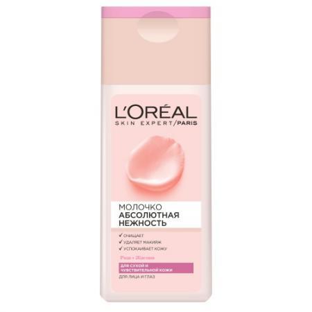 LOREAL DERMO-EXPERTISE Молочко для лица для сухой и чувствительной кожи Абсолютная нежность 200 мл молочко для умывания для сухой кожи yest 200 мл