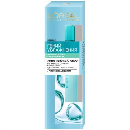 LOREAL DERMO-EXPERTISE Гений Увлажнения Аква-флюид для лица для нормальной и смешанной кожи 70мл жидкость аква кем викендер 2л