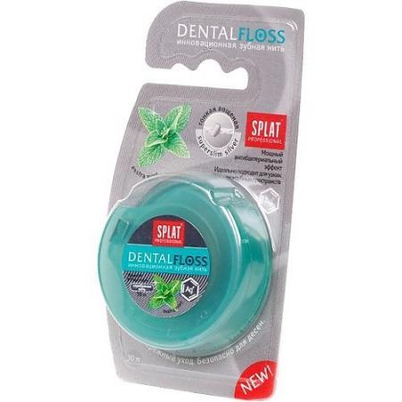 SPLAT Зубная нить с волокном серебра 30 м