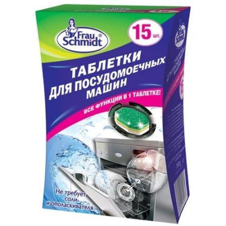 Таблетки для посудомоечной машины Frau Schmidt Все в 1 15шт 4916000 таблетки для отбеливания frau schmidt безупречная белизна 2 шт