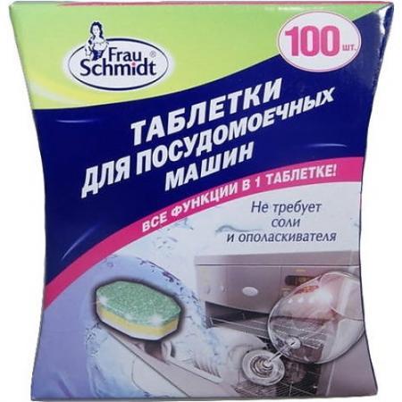 FRAU SCHMIDT Таблетки для мытья посуды в посудомоечной машине Все в 1 100 таблеток средства для посудомоечных машин frau schmidt frau schmidt 2в таблетки для мытья посуды в посудомоечной машине все в 1 20 таблеток