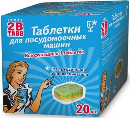 Таблетки для посудомоечной машины Frau Schmidt Все в 1 20шт 4919000 таблетки для отбеливания frau schmidt безупречная белизна 2 шт