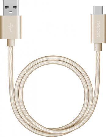 Кабель Type-C 1.2м Deppa Alum 72250 круглый золотистый кабель deppa alum usb а 3 0 usb type c золотистый