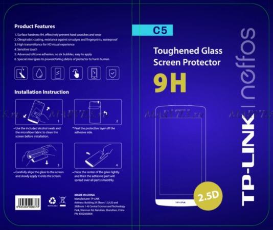 Защитное стекло Neffos для Neffos C5 PT701G смартфон tp link neffos c5 белый tp701a14ru