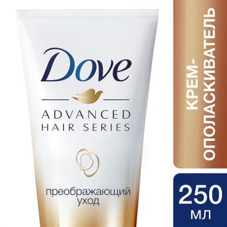DOVE Крем-ополаскиватель для волос Advanced Hair Series Преображающий уход 250мл dove крем ополаскиватель для волос advanced hair series преображающий уход 250мл