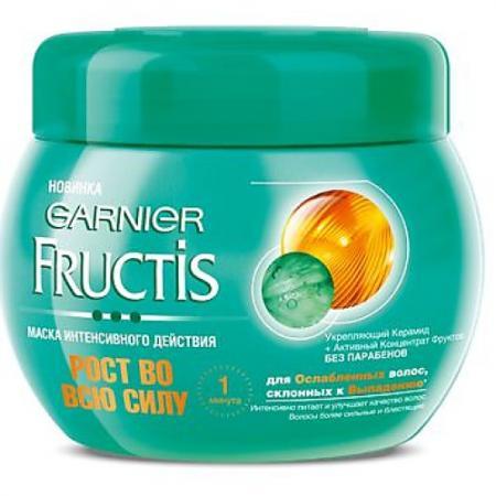 GARNIER FRUCTIS Маска для волос Рост во всю силу 300 мл garnier fructis укрепляющий бальзам ополаскиватель рост во всю силу объем 200 мл