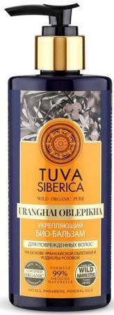 Бальзам NATURA SIBERICA Tuva 300 мл natura siberica tuva био крем для тела увлажняющий 300 мл