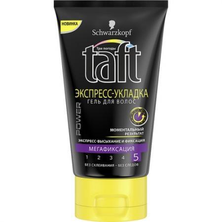 """Гель для укладки волос Taft гель """"Power. Экспресс-укладка"""" 150 мл"""