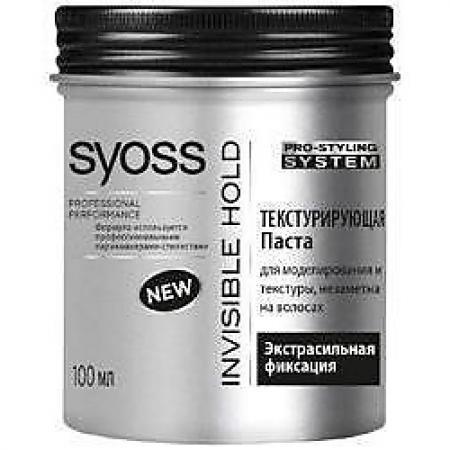 цена на SYOSS Паста для волос Invisible Hold текстурирующая экстрасильной фиксации 100мл