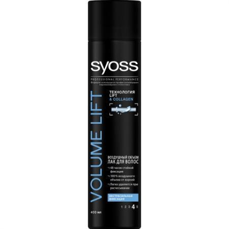 SYOSS Лак для волос Volume LIFT Объем Экстрасильная фиксация 400мл