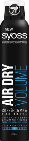 Жидкость для укладки волос SYOSS Air Dry Volume. Густота и объём 200 мл 2241966 жидкость для укладки волос syoss air dry straight эффект гладкости 200 мл 2241964