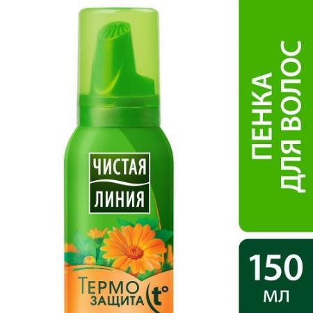 Пена для укладки волос Чистая Линия Термозащита 150 мл косметика для мамы sante пена для укладки волос 150 мл