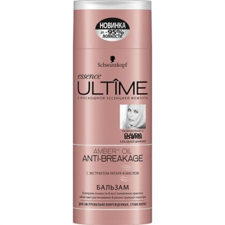 Бальзам Essence ULTIME Amber Oil 250 мл insight styling oil non oil масло для укладки волос 250 мл