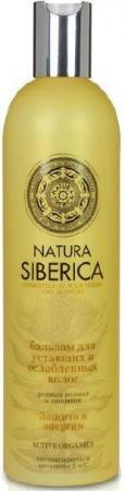 Бальзам NATURA SIBERICA Защита и энергия 400 мл косметика для мамы natura siberica бальзам энергия и рост волос by alena akhmadullina 400 мл