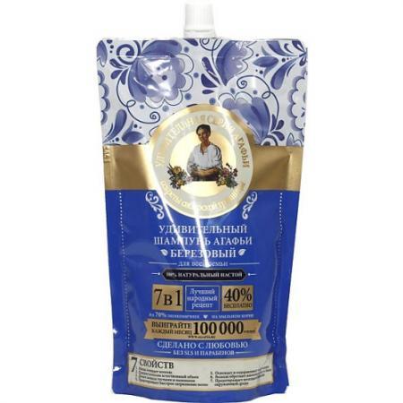 Бальзам Рецепты бабушки Агафьи Березовый 500 мл рецепты бабушки гертруды бальзам для волос для ежедневного применения 500 мл