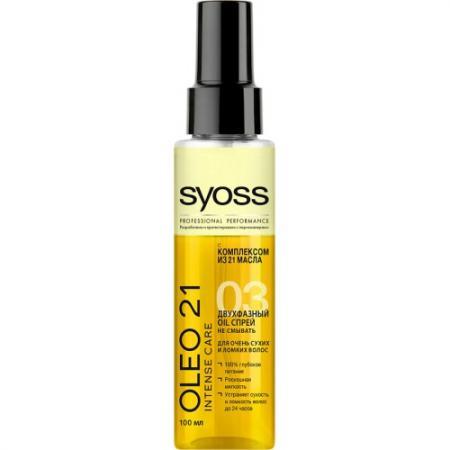 SYOSS Oleo 21 Intense Care Двухфазный oil спрей для очень сухих и ломких волос 100 мл syoss бальзам oleo intense thermo care для сухих и ломких волос 500 мл