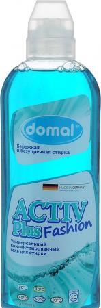 Гель для стирки Domal Activ Plus Fashion 750мл монтажная пена летняя makroflex whiteteq белая 750мл