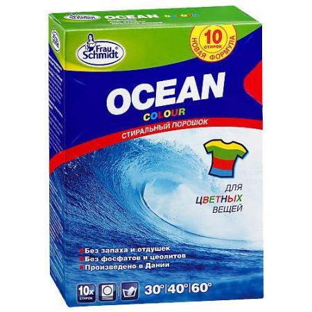 FRAU SCHMIDT Порошок для стирки цветных вещей 600гр детские моющие средства frau schmidt ocean baby гипоаллергенный кондиционер для стирки детских вещей 1000 мл