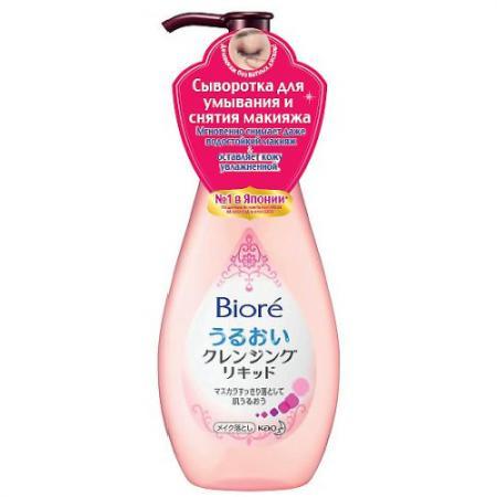 BIORE Сыворотка для умывания и снятия макияжа 230 мл biore увлажняющий гель для снятия макияжа 170 мл