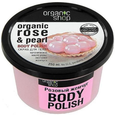Organic shop Скраб д/тела Розовый жемчуг 250 мл organic shop скраб д тела бразильский кофе 250 мл