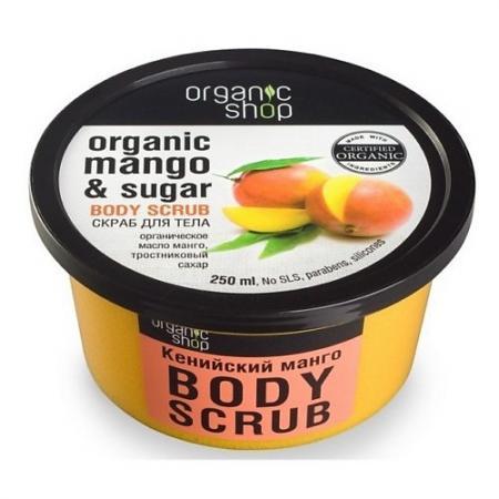 Organic shop Скраб д/тела Кенийский манго 250 мл organic shop скраб д тела бразильский кофе 250 мл