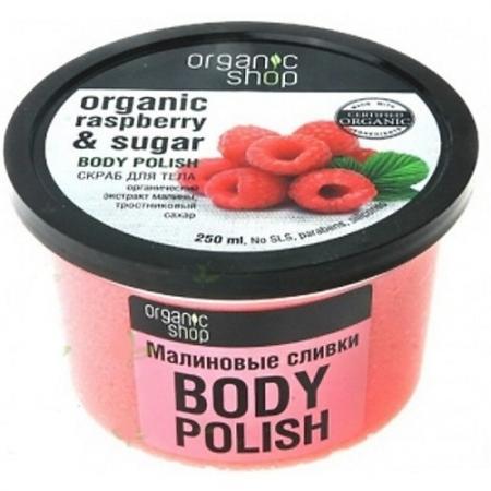 Organic shop Скраб д/тела Малиновые сливки 250 мл organic shop organic shop скраб для тела colors of beauty бразильское манго 140 мл