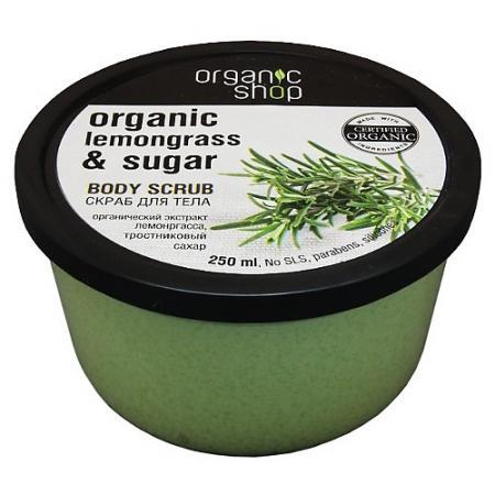 Organic shop Скраб д/тела Прованский лемонграсс 250 мл organic shop organic shop скраб для тела colors of beauty бразильское манго 140 мл