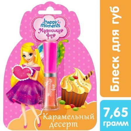В новосибирске купить косметику маленькая фея в эйвон сайт представителя
