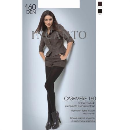 Колготки INCANTO Cashmere 2 160 den шоколад bosch bgs 21832
