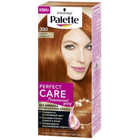 PALETTE PERFECT CARE крем-краска 390 Светло-медный 110 мл schwarzkopf professional краска для волос palette фитолиния без аммиака 25 оттенков 50 мл 900 черный 50 мл