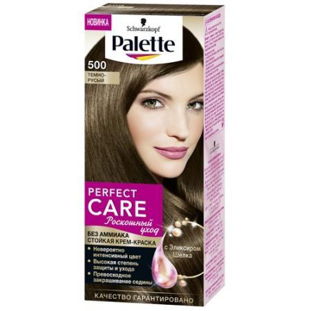 PALETTE PERFECT CARE крем-краска 500 Темно-русый 110 мл schwarzkopf professional краска для волос palette фитолиния без аммиака 25 оттенков 50 мл 900 черный 50 мл
