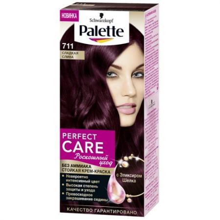 PALETTE PERFECT CARE крем-краска 711 Сладкая слива 110 мл schwarzkopf professional краска для волос palette фитолиния без аммиака 25 оттенков 50 мл 900 черный 50 мл