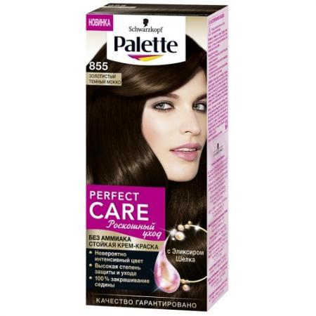 PALETTE PERFECT CARE крем-краска 855 Золотистый темный мокко 110 мл schwarzkopf professional краска для волос palette фитолиния без аммиака 25 оттенков 50 мл 900 черный 50 мл