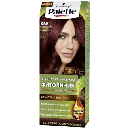 Palette ФИТОЛИНИЯ 868 Шоколадно-каштановый110 мл schwarzkopf professional краска для волос palette фитолиния без аммиака 25 оттенков 50 мл 900 черный 50 мл