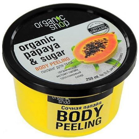 Organic shop Пилинг д/тела Сочная папайа 250 мл органик шоп пилинг для тела сочная папайя 250мл