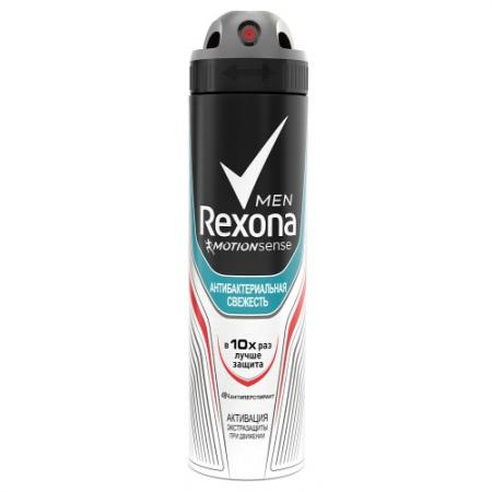 REXONA Антиперспирант аэрозоль мужской Антибактериальная свежесть 150мл дезодорант rexona антибактериальная свежесть 150мл мужской аэрозоль