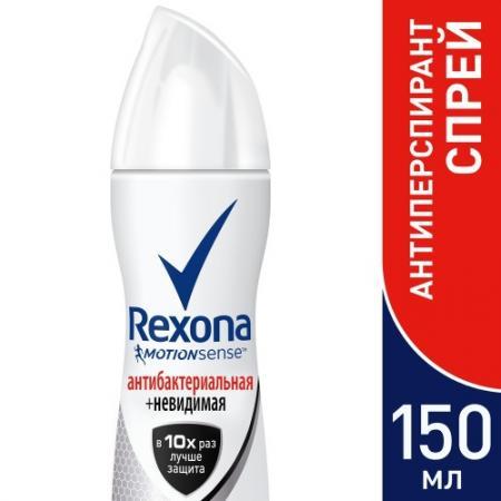 Антиперспирант Rexona Антибактериальная и Невидимая на черном и белом 150 мл 67246064