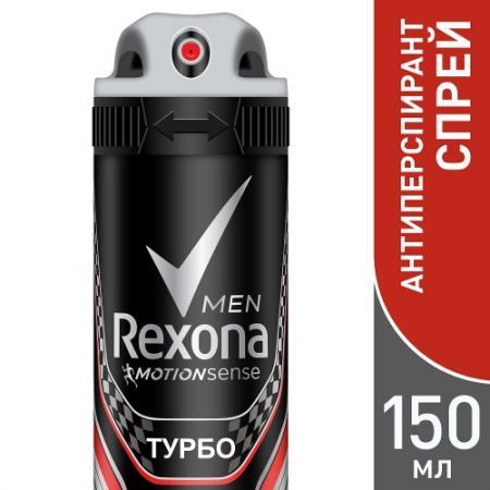 REXONA Антиперспирант аэрозоль мужской Турбо 150мл дезодорант rexona антибактериальная свежесть 150мл мужской аэрозоль