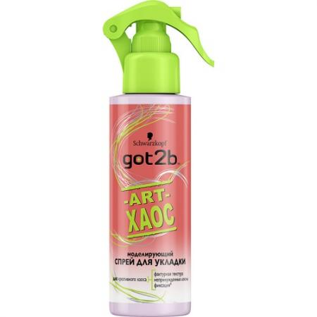 Жидкость для укладки волос got2b Арт-Хаос 150 мл жидкость для укладки волос got2b арт хаос 150 мл