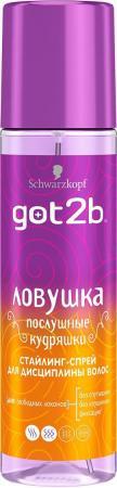 Жидкость для укладки волос got2b Ловушка 200 мл 2258898 got2b спрей для укладки волос бегущая по волнам текстурирующий 200 мл