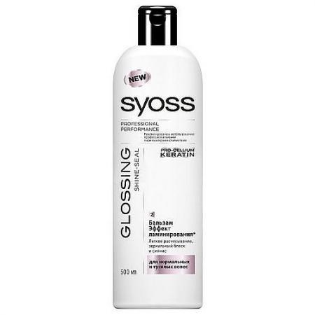 Бальзам SYOSS Glossing Shine-Seal 500 мл syoss бальзам для волос c эффектом ламинирования glossing shine seal syoss 500 мл