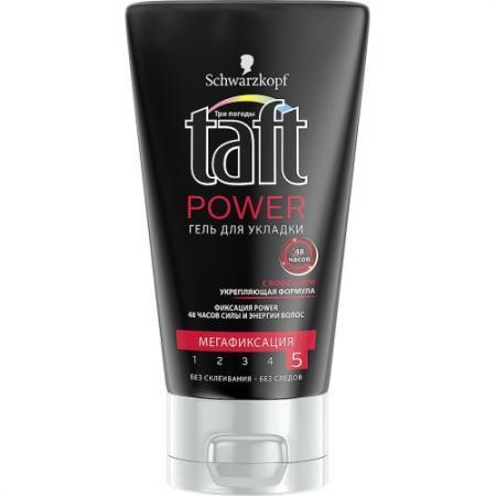 Гель для укладки волос Taft гель Power 150 мл color wow спрей для укладки волос 2в1 укрепление гибкая фиксация 150 мл