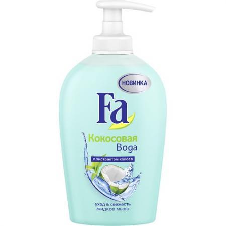 Мыло жидкое Fa Кокосовая вода 250 мл dove жидкое крем мыло прикосновение свежести 250 мл